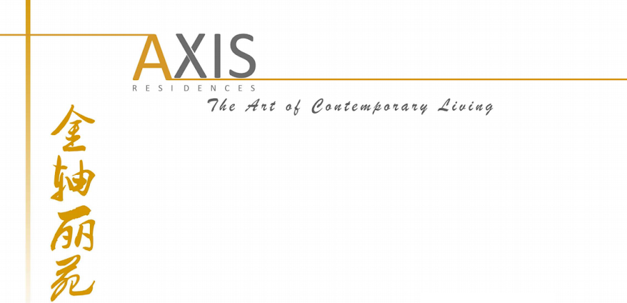 axis residences logo