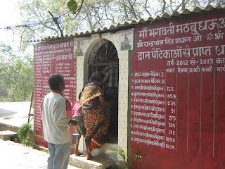 Maa Budhaoo Mandir Karanwas