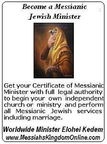 Become a Messianic Minister