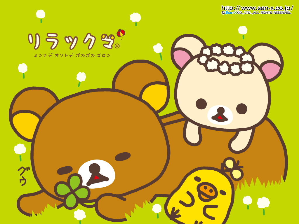 Kawaii Rilakkuma : 春の塗り絵 無料 : 無料