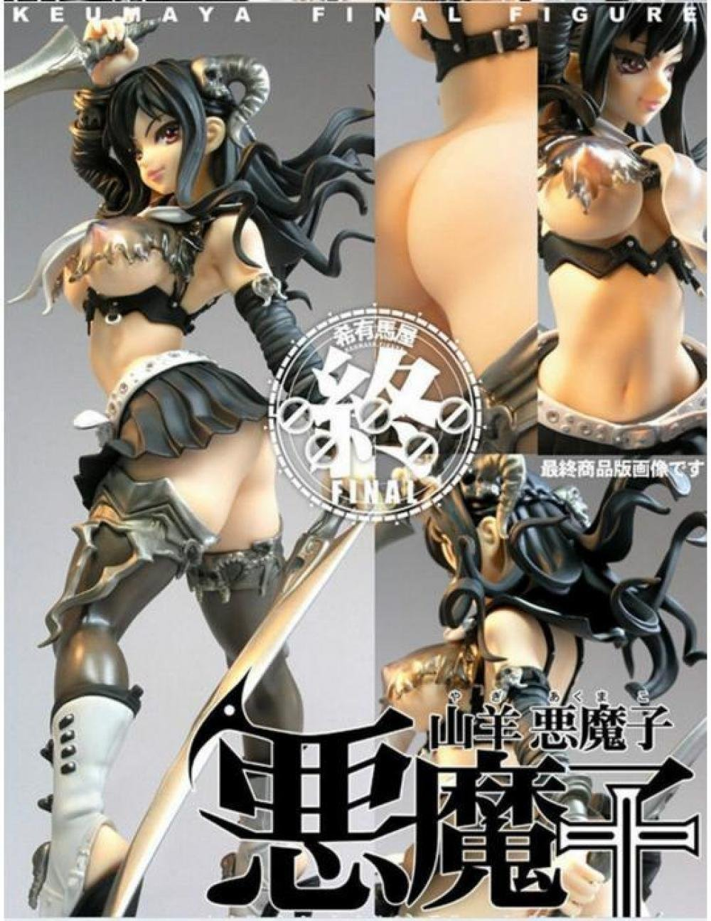 Sexy Japan Anime KEUMAYA Final Figure Model 11 Inch 1/7 Scale Hyper Nurse GAL MAKO BLACK GOAT DAUGH