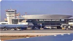 Bandara 'Israel' Ben Gurion Lumpuh Total