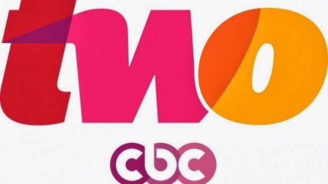 تردد قناة سي بي سي تو الجديد علي نايلسات ومواعيد برامج القناة