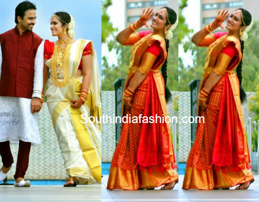 kavitha nair wedding