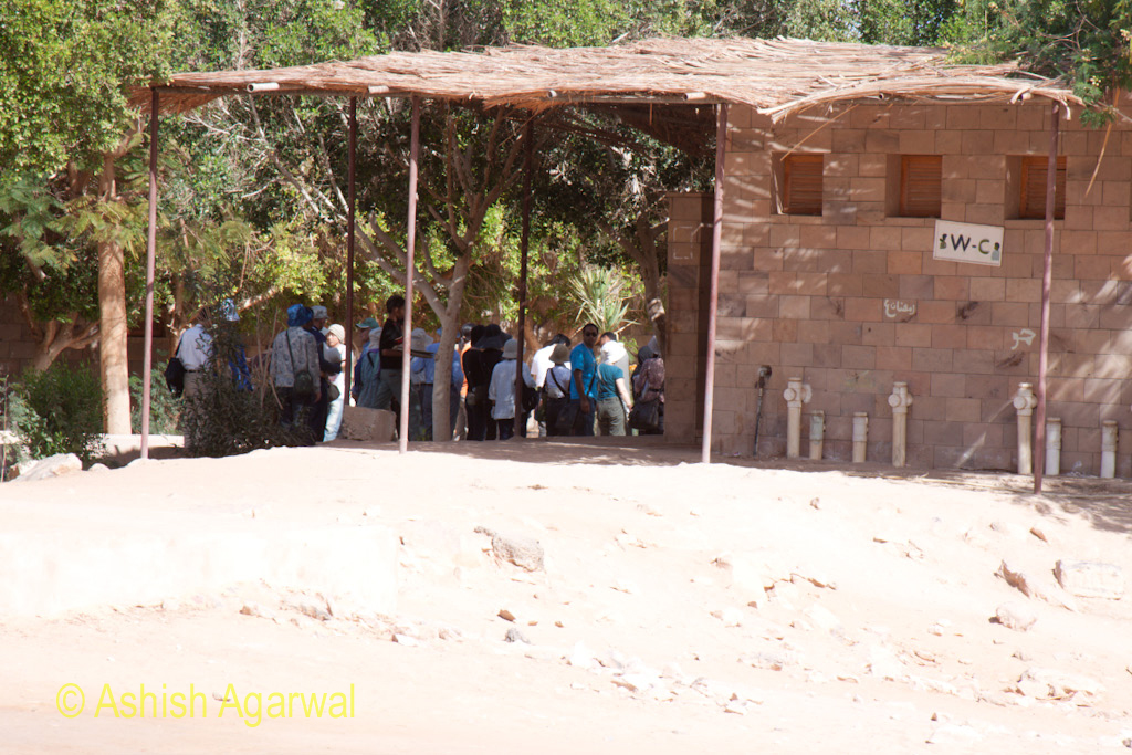 Tourists getting a stop at a Water Cabinet before going to Abu Simbel in Egypt