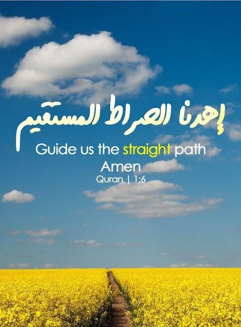 عبارات وصور اسلامية