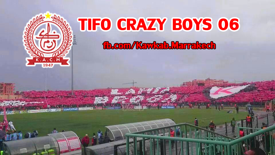 tifo ultras crazy boys raja