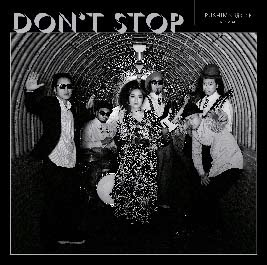 [Single] PUSHIM×韻シスト - Don't stop 2015.4.15