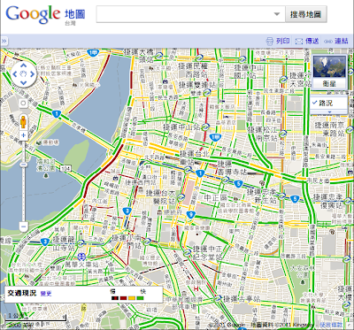 Google 地圖即時路況