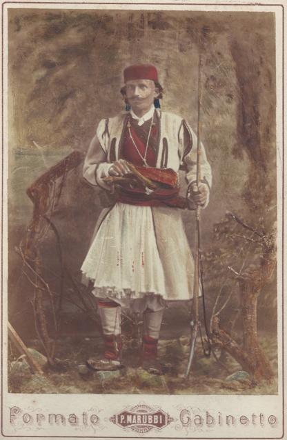 Dibër-Gegëria-Γκεκαριά
