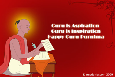 Gurupoornima 2011 - Gurupoornima Sms Collection | Gurupoornima Wallpaper