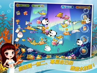 開心水族箱 APK / APP 下載 (開水、Happy Fish),熱門的養魚遊戲推薦,Android 版