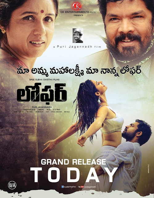 Loafer Movie Review and Loafer Movie Rating,Loafer Review,Loafer Reviews,Loafer Ratings,Loafer film News,Varun Tej Loafer review,Loafer movie updates,Loafer film news,Loafer movie talk,Loafer hit or flop,Purijaganndh Loafer review,Loafer film reviews,Loafer movie news,Loafer cinema review,Telugucinemas.in Loafer Review