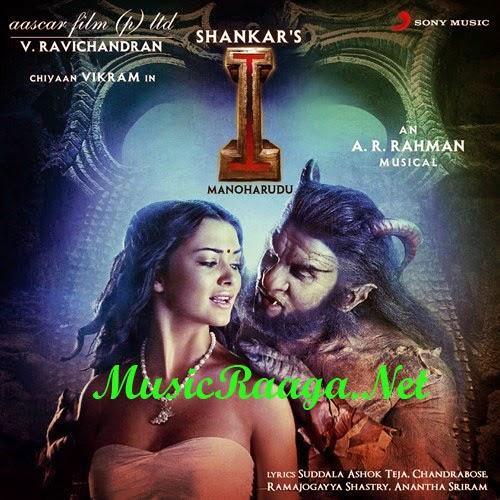 I (Manoharudu) Telugu Mp3 Songs Download