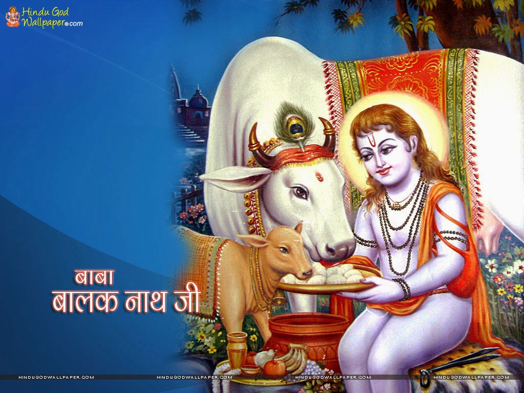 God Free Will Free Download God Hindu