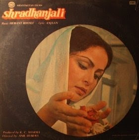 Shradhanjali (1981 - movie_langauge) - Rakhee Gulzar, Suresh Oberoi, Deepak Parashar, Madhu Kapoor, Arun Govil, Shakeela Bano Bhopali, Leena Das, CS Dubey, Manik Dutt, Jankidas, Renu Joshi, Sulochana Latkar, Madhu Malhotra, Keshto Mukherjee, Yunus Parvez