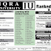 IU Iqra University Admissions 2016 Merit List Result 2016