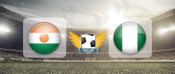نيجيريا والنيجر بث مباشر
