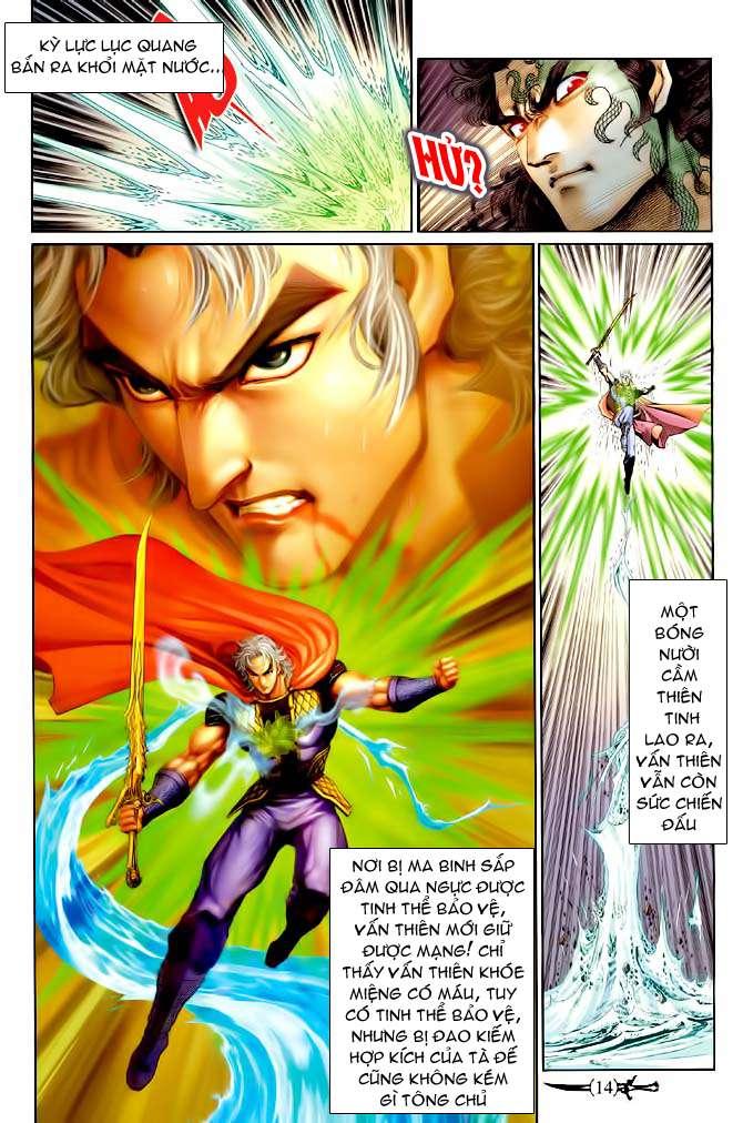 Thần Binh Huyền Kỳ I chap 146 - Trang 14