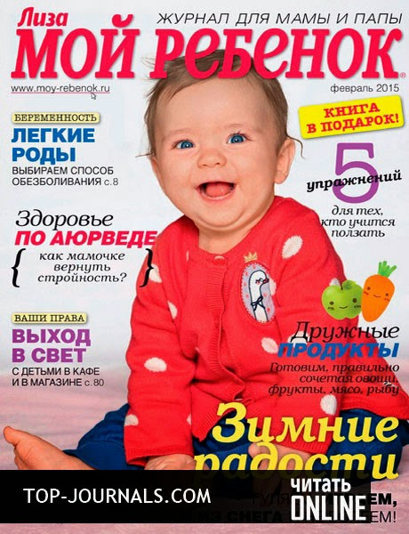 На неделю в москве читать