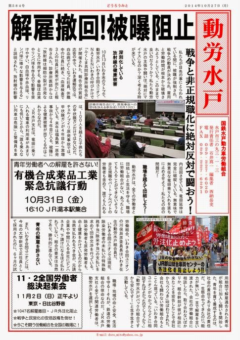http://file.doromito.blog.shinobi.jp/c1474779.pdf