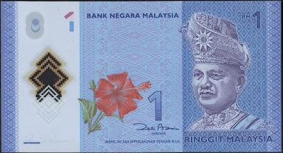 Malaysia 1 Ringgit 2011 P# new
