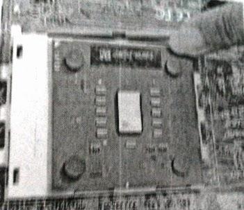 Mengunci CPU dengan tangkai pengunci