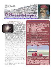 Τεύχος 22 Οκτώβριος 2011