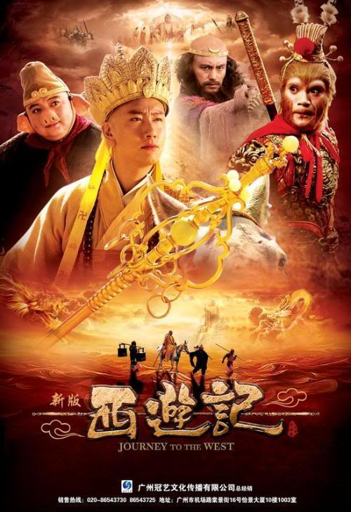 Tân Tây Du Ký - Journey To The West 2011 ...