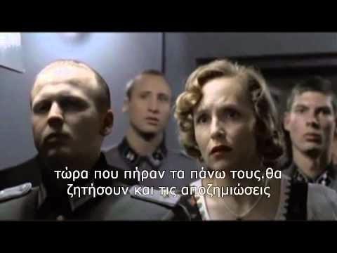 Otan-o-Xitler-ema8e-gia-ton-Varoufakh