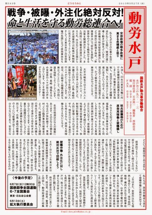 http://file.doromito.blog.shinobi.jp/40847131.pdf
