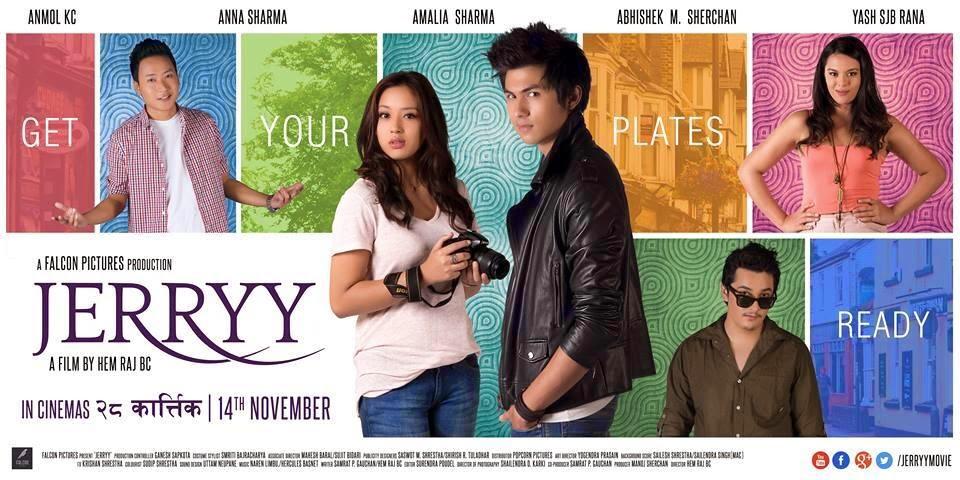 Jerryy Movie Poster
