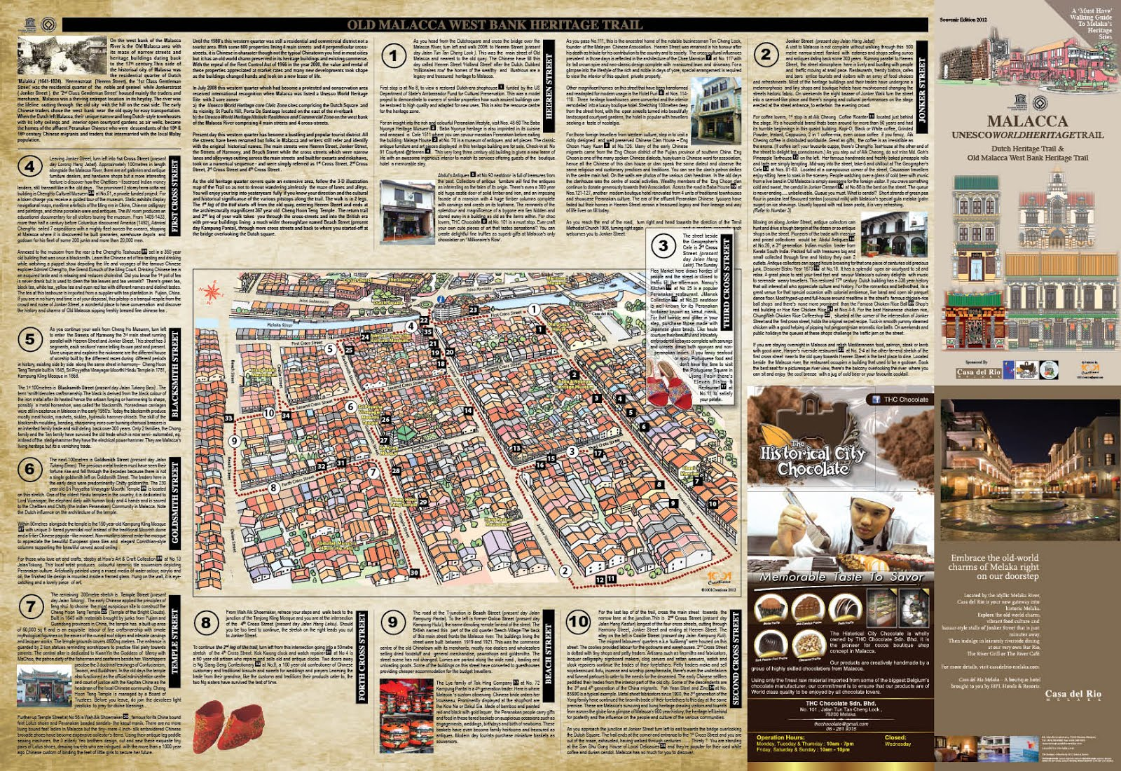 world heritage at malacca Malacca food review - paranakan heritage and food malacca - a unesco world heritage site with more than 500 years of trading hub between east and west in(.