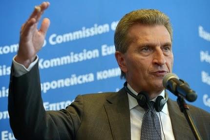 Русия-Украйна-ЕС подписаха споразумението за газовите доставки
