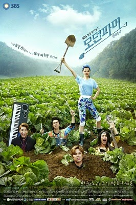 Modern Farmer | Episode 11 Indonesia