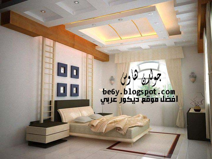 جبس غرف نوم مودرن http://be6y.blogspot.com/2013/03/bedroom-gypsum-ceiling-designs.html