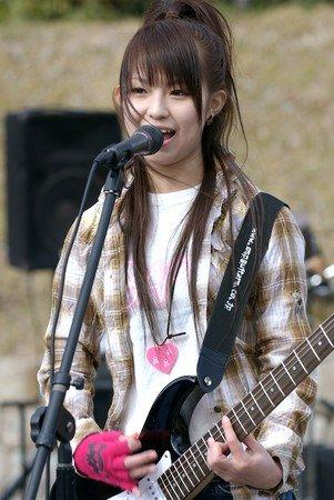 Haruna Ono Kawai