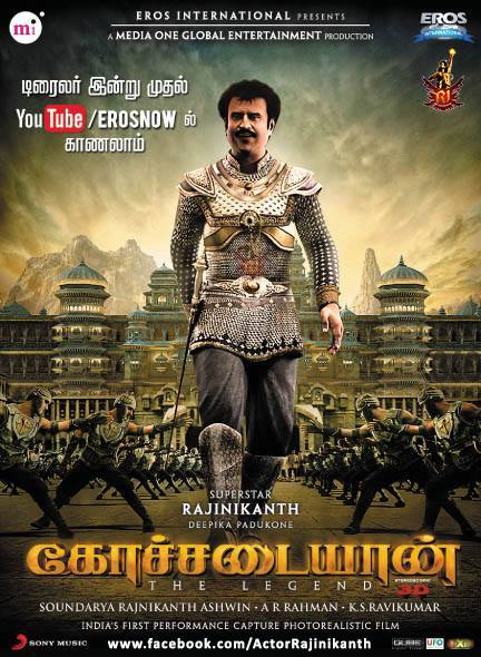 Watch Kochadaiyaan (2013) Full Tamil Movie Official Trailor Teaser Watch Online For Free Download Youtube Link Free Torrent 1080p HD HQ Quality