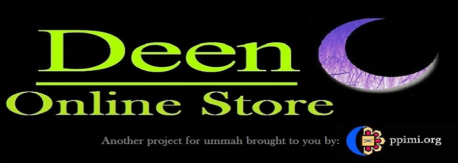 Deen Store: One Stop Solution