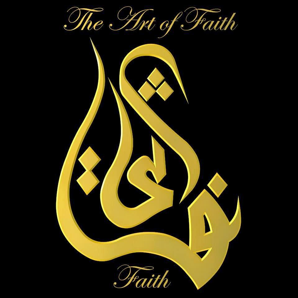 Calligraphie arabe tatouage signification - Calligraphie arabe tatouage ...
