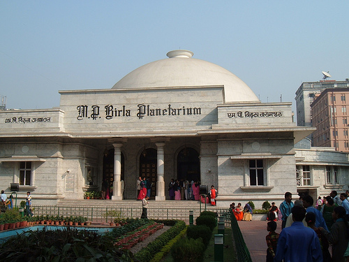 birla planetarium essays Your visit to the birla planetarium essays and research papers your visit to the birla planetarium date:09/02/2014 history of birla group the birla family is a family of repute and standing in the industrial and social history of india.
