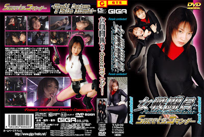 TAB02 Female Combatant 02 Sweet Commander%|Rape|Full Uncensored|Censored|Scandal Sex|Incenst|Fetfish|Interacial|Back Men|JavPlus.US
