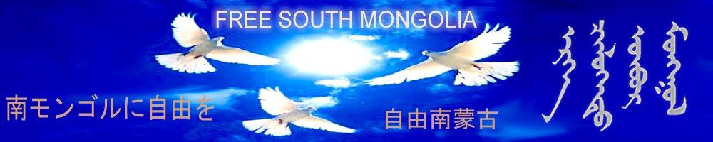 Japan-Mongolia