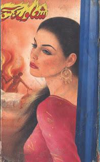 Sholon Ki Sej By Mohiuddin Nawab