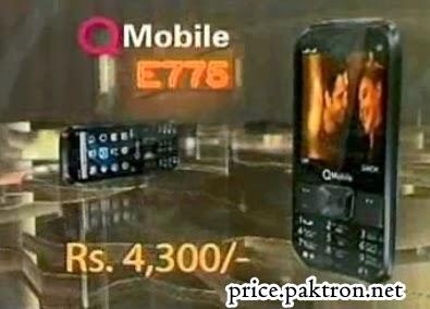 Qmobile E775 price