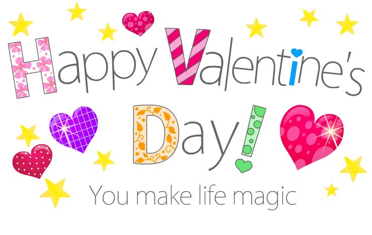Imagenes Chistosas Para San Valentin imagenes graciosas