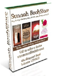 Books and Resources upon Quran and Sunnah following the way of the Salaf....buy online!