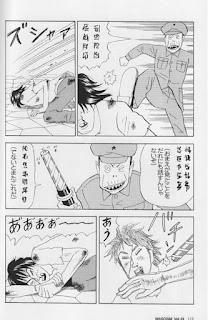 http://www.geocities.jp/my_souko/goda_01.htm