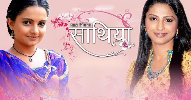 Saath Nibhana Saathiya 23rd April 2017 Written Episode ...