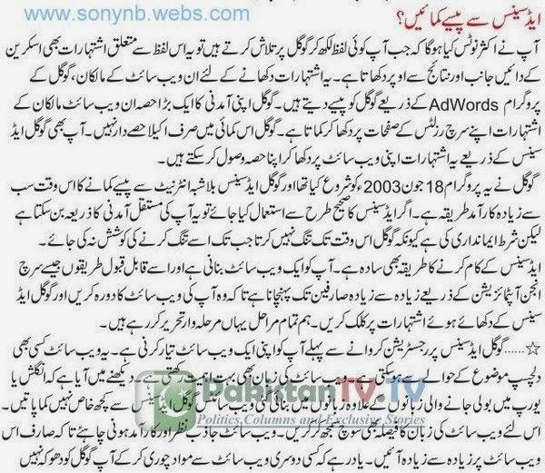 International forex news in urdu